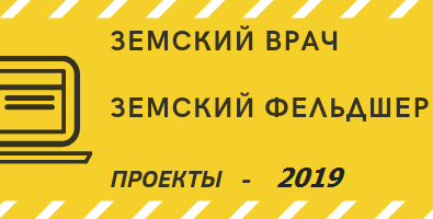 ЗФ 2019.png